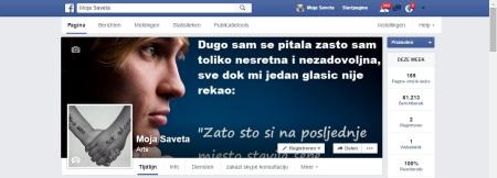 fb stranica